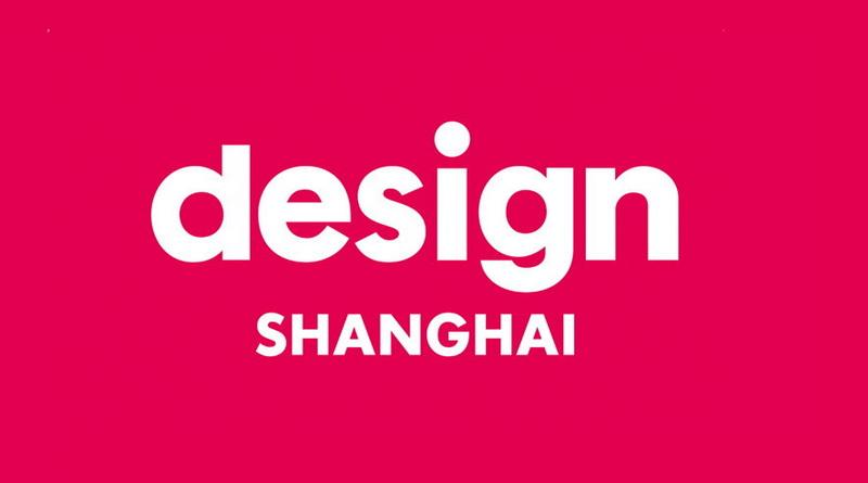 design shangai