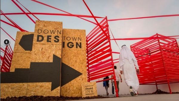 dubai - downtown design week 2018